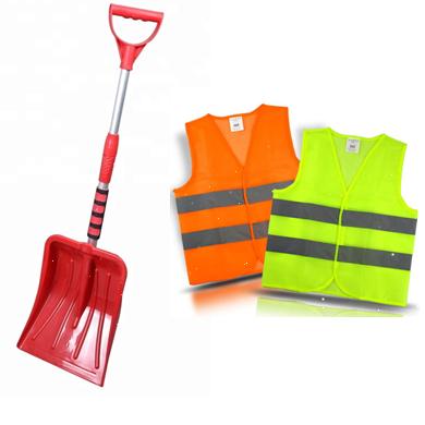Успей купить зимние лопаты и жилеты сигнальные по выгодной цене!