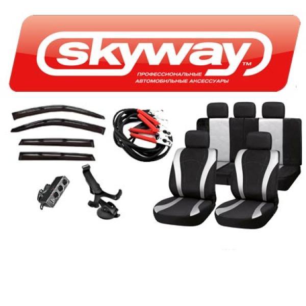 Успей купить аксессуары бренда Skyway по выгодной цене!