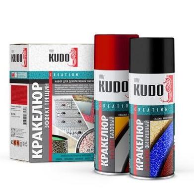 Получи подарки от KUDO!