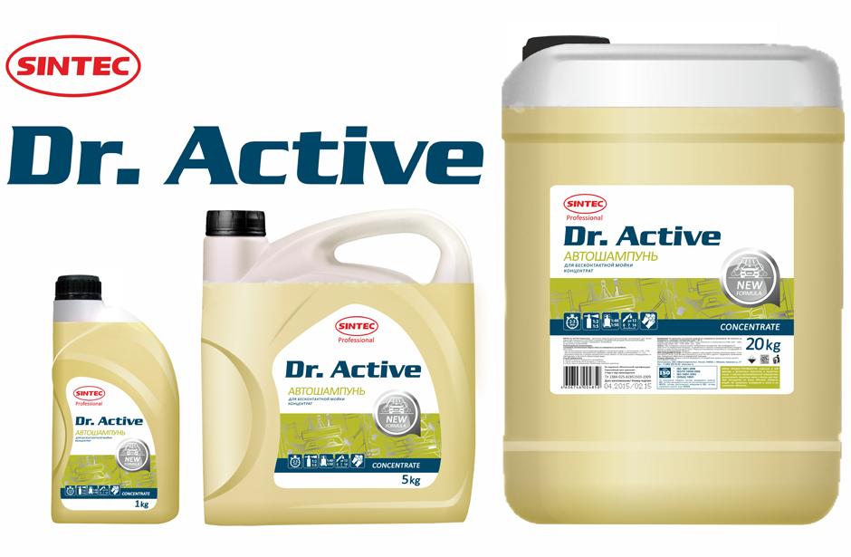 Акция на шампунь Dr.Active